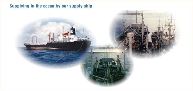 Supplying in the ocean by our supply ship